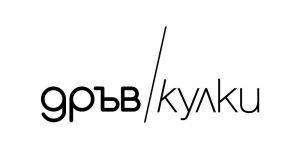 logo-dravkulki