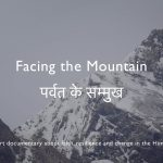 Facing the mountain
