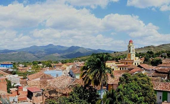 """Презентация – """"Куба – култура, природа и топли сърца"""""""