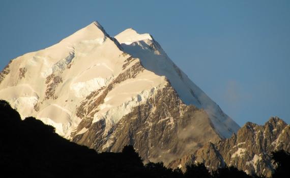 """Презентация – """"Нова Зеландия – земята на Дългия бял облак"""""""