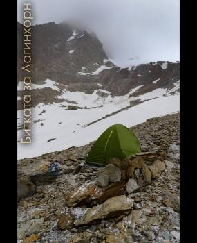 "Презентация ""Битката за Лагинхорн – Алпи 2014"""