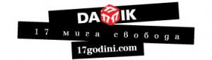 darikradiobg_title
