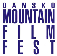 International Mountain Film Festival