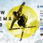 BFF-SnowCinema-2019-EventCover