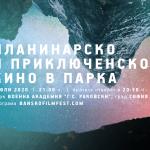 BFF-2020-PARK-CINEMA-SiteBanner-06-07-Akademia